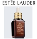 Estee Lauder: Free 3 Facorites with $50 Purchase