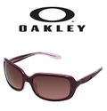 6pm: Oakley On Sale Now From $10.99