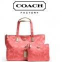 Coach Factory: Up to 70% OFF Sitewide + Extra 20% OFF Labor Day Sale