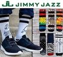 JimmyJazz.com: 劳工节特卖全场额外20% OFF