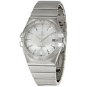 eBay: Up to 45% OFF Select Omega Watches