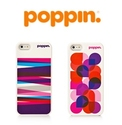 Poppin.com: Beautifully Designed Phone Cases for only $5