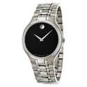 Movado Men's Collection Watch 0606367