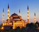 Tour of Turkey with Airfare - Istanbul, Turkey