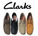 Clarks: 全场15% OFF