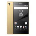 NEW Sony Xperia Z5 32GB 4G LTE Smartphone - Factory Unlocked
