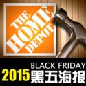 Home Depot 2015黑五广告