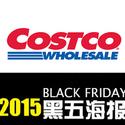 Costco's Black Friday 2015 Ad