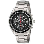 Casio Men's Watches From $44.99