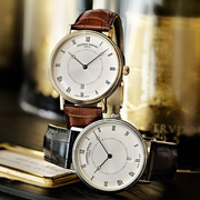 60%-75% OFF Frederique Constant Watches