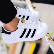 Extra 20% OFF adidas Shoes