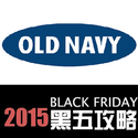 Old Navy Black Friday 2015