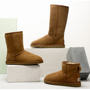 Up to 30% OFF Youth Boots