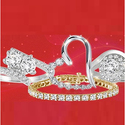 After Christmas Sale: up to 85% OFF + Extra 11% OFF on Clearance Fine Jewelry