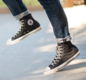 6pm: Up to 80% OFF New Balance, Converse & More Sneakers