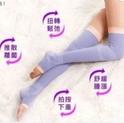 Dr. Scholl Japan New Medi QttO New Sleep Wearing Slimming Socks $25.44