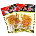 Delicious Chinese Specialty Food Snacks YOUCHEN Pork Floss Muffin Cake