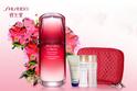 Shiseido Beauty on Sale with 10% OFF