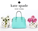 kate spade: 25% OFF Friends & Family Sale