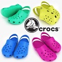 Crocs: Extra 25% OFF Sitewide