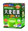 Barley Young Leaves AOJIRU 100%   Powder Stick