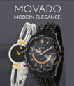 Up to 85% OFF Movado Event