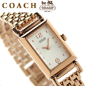 Coach Women's Madison Watch