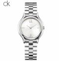 Calvin Klein Women's Skirt Watch