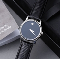 Movado Men's Musueum Watch