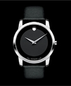 Up to 83% OFF Movado Watches