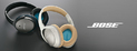 Select Bose Headphones on Sale Up to 40% OFF