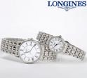 Longines La Grande Classique Presence Couple Watch
