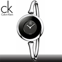 Up to 81% OFF Calvin Klein Women's Sing Watch