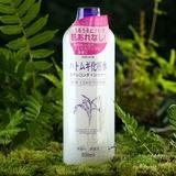 Naturie 薏仁美白化妆水 500ml