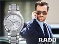 Rado Matching Men's and Women's D-Star Watch