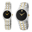 Movado Men's or Women's Collection Watch