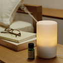 MUJI Aroma Diffuser 11SS ultrasonic waves with LED Light FROM JAPAN