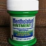 曼秀雷敦Mentholatum 薄荷膏