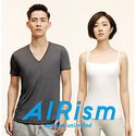 Uniqlo Airism Underwear Collection Starting from $9.9