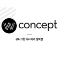W Concept: Up to 50% OFF Select Sale Women Apparel