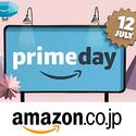 2016 日本亚马逊Prime Day 最新折扣合集