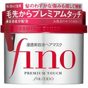 Shiseido Fino Japan-Premium Touch Hair Treatment Essence Mask