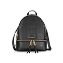 Michael Kors Rhea Small Leather Backpack - Black