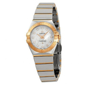 Omega Constellation Rose Gold Ladies Watch