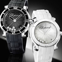 Jomashop: Chopard Sale up to 50% OFF