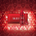 Bergdorf Goodman: Up to $200 OFF + Free Gift Set w/ SK-II Purchase