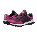 adidas Slingshot Trail