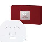 SK-II Whitening Mask