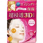 Aging Care 3D Mask
