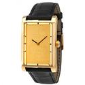 Courum Heritage Artisans Vintage Ingot XL Automatic Men's Watch